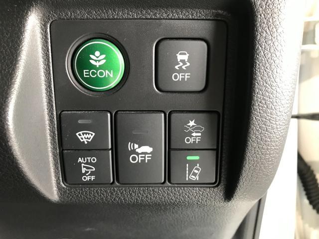 ハイブリッドZ・ホンダセンシング ワンオーナー 純正メモリーナビ フルセグ 走行中OK DVD Bluetooth バックモニター ホンダセンシング レーンキープ レーダークルーズ 合皮ハーフレザーシート シートヒータ- ルーフレール(21枚目)