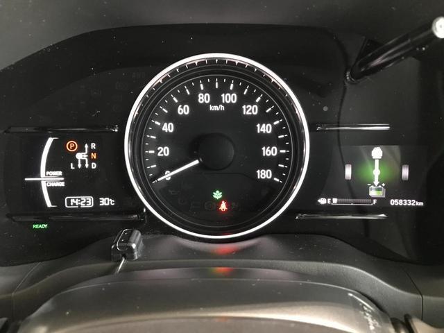 ハイブリッドZ・ホンダセンシング ワンオーナー 純正メモリーナビ フルセグ 走行中OK DVD Bluetooth バックモニター ホンダセンシング レーンキープ レーダークルーズ 合皮ハーフレザーシート シートヒータ- ルーフレール(30枚目)