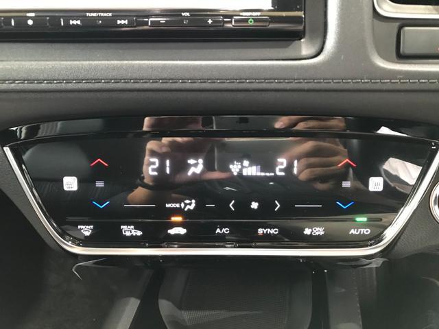 ハイブリッドZ・ホンダセンシング ワンオーナー 純正メモリーナビ フルセグ 走行中OK DVD Bluetooth バックモニター ホンダセンシング レーンキープ レーダークルーズ 合皮ハーフレザーシート シートヒータ- ルーフレール(49枚目)