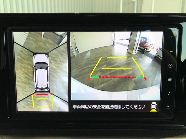 プレミアム 純正9インチSDナビ フルセグ 走行中OK DVD Bluetooth パノラマモニター アダティブクルコン BSM クリアランスソナー LEDオートライト 合皮ハーフレザーシート シートヒーター(9枚目)
