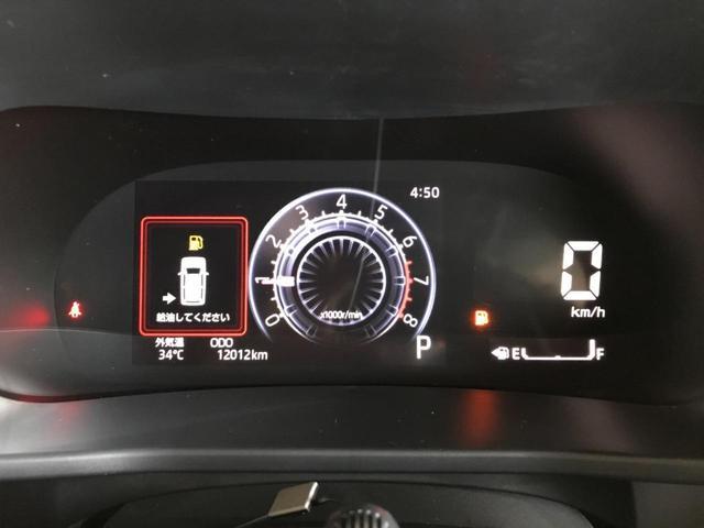 プレミアム 純正9インチSDナビ フルセグ 走行中OK DVD Bluetooth パノラマモニター アダティブクルコン BSM クリアランスソナー LEDオートライト 合皮ハーフレザーシート シートヒーター(47枚目)