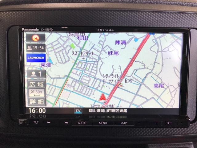 L SAIII 新品社外SDナビ フルセグ DVD Bluetooth バックモニター スマアシ3 エコアイドル オートハイビーム コーナーセンサー キーレス フロアマット(8枚目)