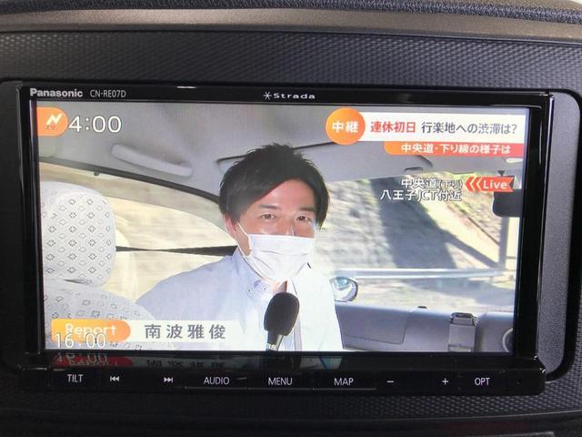 L SAIII 新品社外SDナビ フルセグ DVD Bluetooth バックモニター スマアシ3 エコアイドル オートハイビーム コーナーセンサー キーレス フロアマット(9枚目)