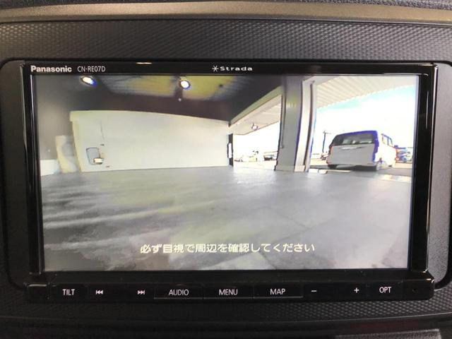 L SAIII 新品社外SDナビ フルセグ DVD Bluetooth バックモニター スマアシ3 エコアイドル オートハイビーム コーナーセンサー キーレス フロアマット(10枚目)