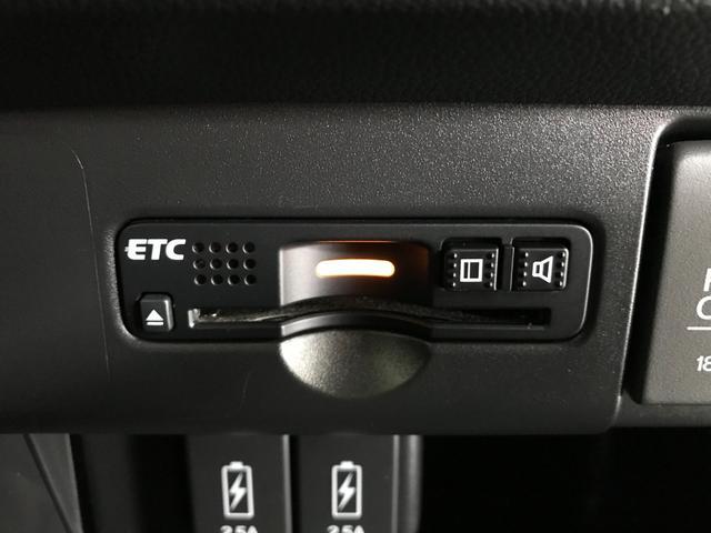 G・Lパッケージ ワンオーナー 社外8インチSDナビ フルセグ DVD Bluetooth バックモニター プッシュスタート スマートキー HIDオートライト クルコン ETC 社外ドラレコ 黒合皮ハーフレザーシート(11枚目)