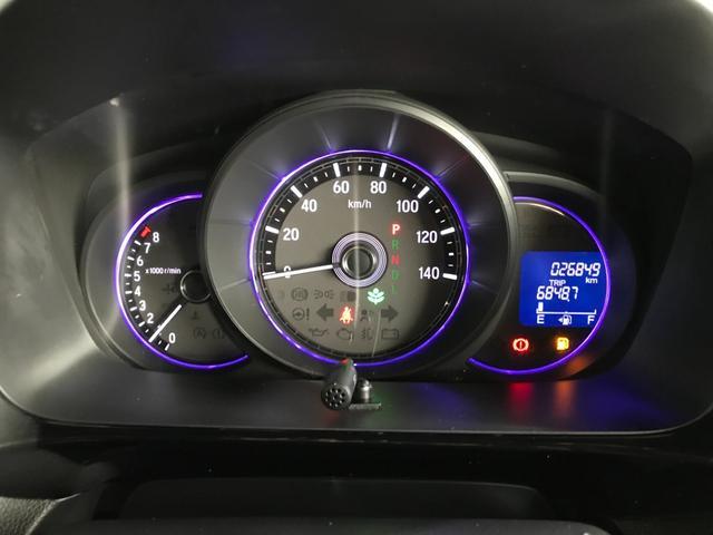 G・Lパッケージ ワンオーナー 社外8インチSDナビ フルセグ DVD Bluetooth バックモニター プッシュスタート スマートキー HIDオートライト クルコン ETC 社外ドラレコ 黒合皮ハーフレザーシート(21枚目)