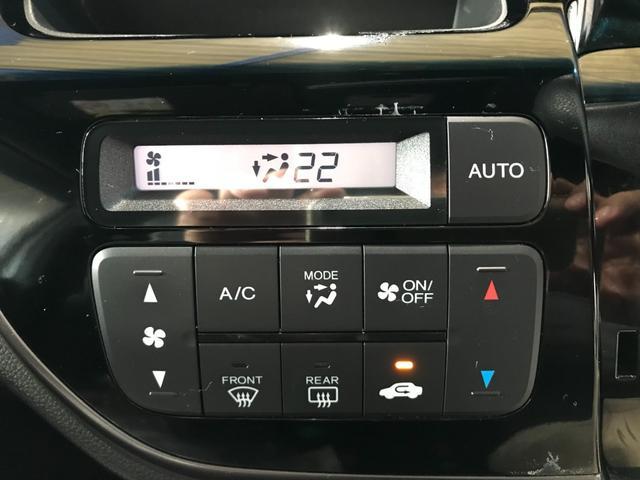 G・Lパッケージ ワンオーナー 社外8インチSDナビ フルセグ DVD Bluetooth バックモニター プッシュスタート スマートキー HIDオートライト クルコン ETC 社外ドラレコ 黒合皮ハーフレザーシート(51枚目)