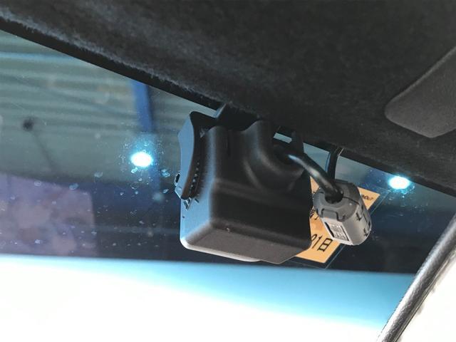 G・Lパッケージ ワンオーナー 社外8インチSDナビ フルセグ DVD Bluetooth バックモニター プッシュスタート スマートキー HIDオートライト クルコン ETC 社外ドラレコ 黒合皮ハーフレザーシート(52枚目)