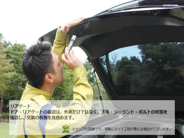 G・Lパッケージ ワンオーナー 社外8インチSDナビ フルセグ DVD Bluetooth バックモニター プッシュスタート スマートキー HIDオートライト クルコン ETC 社外ドラレコ 黒合皮ハーフレザーシート(67枚目)