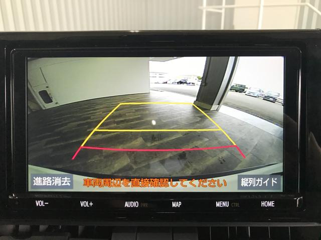 G Zパッケージ 純正9インチナビ フルセグ バックモニター DVD トヨタセーフティセンス BSM 合皮レザーシート パワーシート シートヒーター クルコン ステアヒーター デジタルインナーミラー パワーバックドア(10枚目)