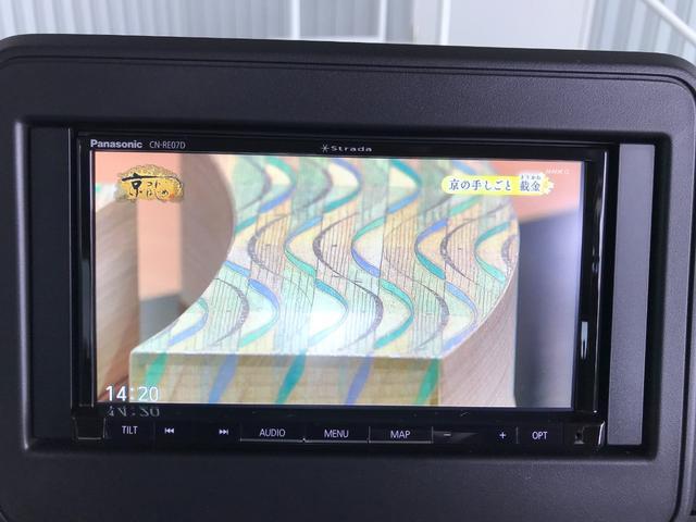 ハイブリッドG 新品社外SDナビ フルセグ DVD Bluetooth バックモニター プッシュスタート スマートキー スズキセーフティサポート レーンキープ リアセンサー オートエアコン オートライト 電格ミラー(9枚目)