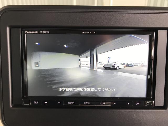 ハイブリッドG 新品社外SDナビ フルセグ DVD Bluetooth バックモニター プッシュスタート スマートキー スズキセーフティサポート レーンキープ リアセンサー オートエアコン オートライト 電格ミラー(10枚目)