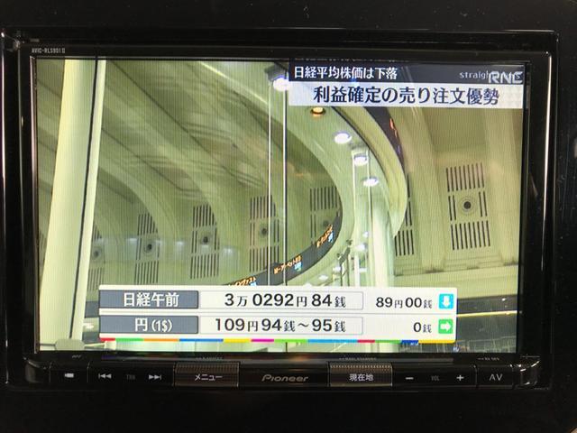 ハイブリッドMZ 純正8インチメモリーナビ フルセグ DVD Bluetooth 全方位モニター スズキセーフティサポート レーンキープ プッシュスタート スマートキー クルコン パドルシフト 前席シートヒーター(9枚目)