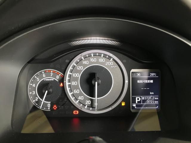 ハイブリッドMZ 純正8インチメモリーナビ フルセグ DVD Bluetooth 全方位モニター スズキセーフティサポート レーンキープ プッシュスタート スマートキー クルコン パドルシフト 前席シートヒーター(44枚目)