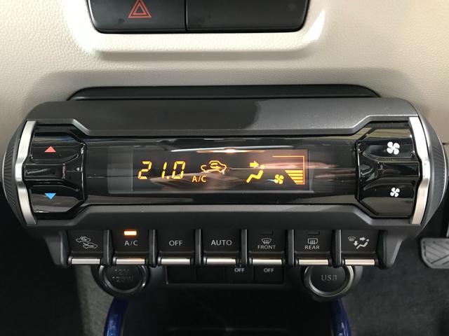 ハイブリッドMZ 純正8インチメモリーナビ フルセグ DVD Bluetooth 全方位モニター スズキセーフティサポート レーンキープ プッシュスタート スマートキー クルコン パドルシフト 前席シートヒーター(47枚目)