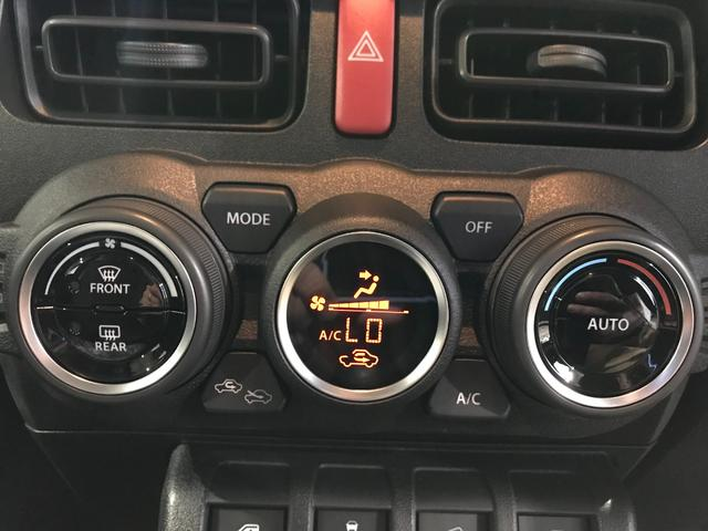 XL ワンオーナー 新品社外SDナビ フルセグ DVD Bluetooth バックモニタ- スズキセーフティサポート プッシュスタート スマートキー オートエアコン 前席シートヒーター オートライト(11枚目)