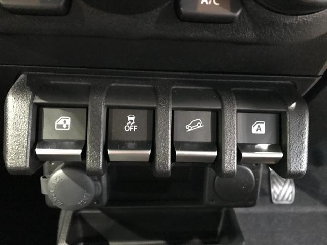 XL ワンオーナー 新品社外SDナビ フルセグ DVD Bluetooth バックモニタ- スズキセーフティサポート プッシュスタート スマートキー オートエアコン 前席シートヒーター オートライト(21枚目)
