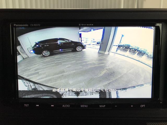 Z 新品社外SDナビ フルセグ DVD Bluetooth バックモニター トヨタセーフティセンス オートハイビーム LEDオートライト クルコン 前席シートヒーター スマートキー クリアランスソナー(11枚目)