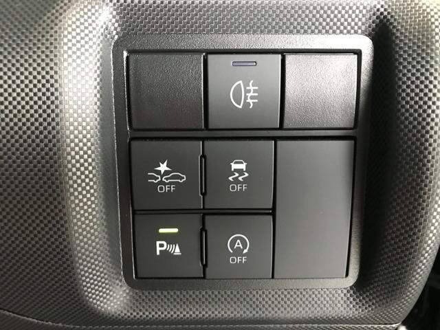 Z 新品社外SDナビ フルセグ DVD Bluetooth バックモニター トヨタセーフティセンス オートハイビーム LEDオートライト クルコン 前席シートヒーター スマートキー クリアランスソナー(26枚目)