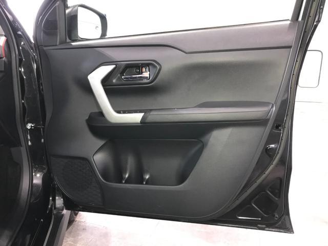 Z 新品社外SDナビ フルセグ DVD Bluetooth バックモニター トヨタセーフティセンス オートハイビーム LEDオートライト クルコン 前席シートヒーター スマートキー クリアランスソナー(52枚目)