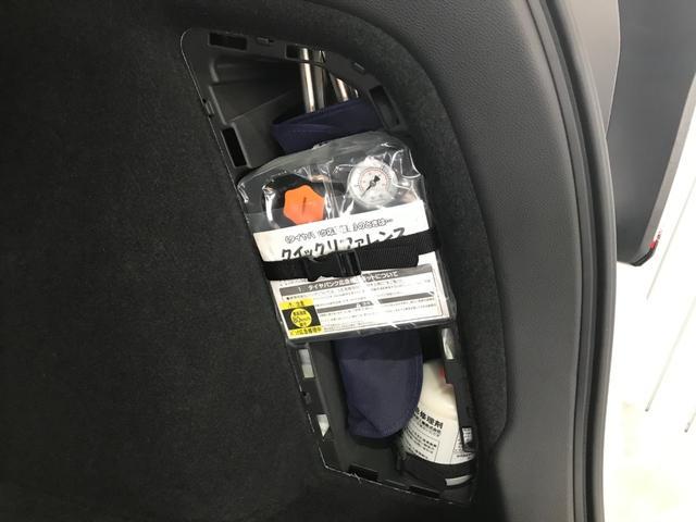 ハイブリッドRS・ホンダセンシング カロッツェリア8インチナビ フルセグ DVD Bluetooth バックモニター ホンダセンシング レーンキープ クルコン プッシュスタート 黒合皮レザーシート シートヒーター ETC パドルシフト(58枚目)