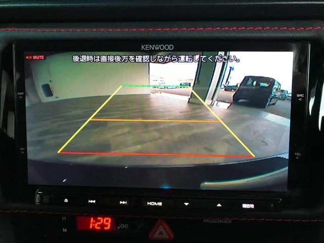 S 純正メモリーナビ フルセグ DVD Bluetooth バックモニター プッシュスタート スマートキー LEDオートライト クルコン ハーフレザーシート シートヒーター ETC リアスポイラー(10枚目)