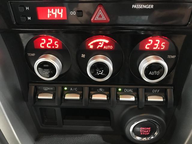 S 純正メモリーナビ フルセグ DVD Bluetooth バックモニター プッシュスタート スマートキー LEDオートライト クルコン ハーフレザーシート シートヒーター ETC リアスポイラー(50枚目)