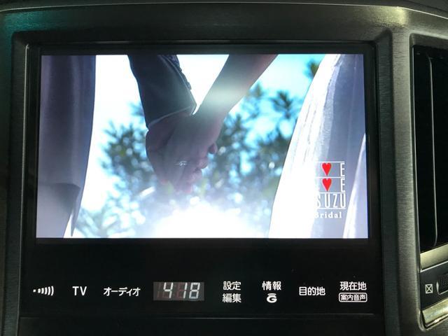 アスリートG 純正HDDナビ フルセグ DVD バックカメラ 黒レザーシート エアシート パワーシート BLITZ車高調 純正有 TOMSマフラー 純正有 クルコン ETC リア電動サンシェード エンジンスターター(9枚目)