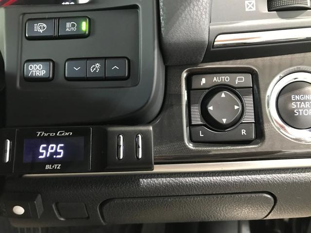 アスリートG 純正HDDナビ フルセグ DVD バックカメラ 黒レザーシート エアシート パワーシート BLITZ車高調 純正有 TOMSマフラー 純正有 クルコン ETC リア電動サンシェード エンジンスターター(49枚目)