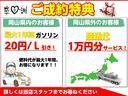 G ツーリングセレクション レザーパッケージ モデリスタ(19枚目)