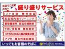 G ツーリングセレクション レザーパッケージ モデリスタ(20枚目)