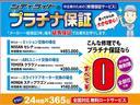 シルク SAIII 純正SDナビ フルセグ DVD Bluetooth パノラマモニター プッシュスタート スマートキー オートエアコン オートハイビーム LEDオートライト ETC クリアランスソナー 合皮レザーカバー(18枚目)