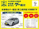 Z 新品社外SDナビ フルセグ DVD Bluetooth バックモニター トヨタセーフティセンス オートハイビーム LEDオートライト クルコン 前席シートヒーター スマートキー クリアランスソナー(35枚目)
