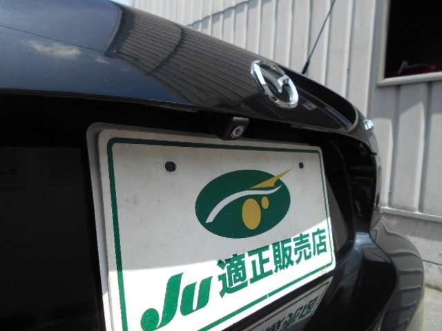 マツダ ロードスター 日本カーオブザイヤー受賞記念車