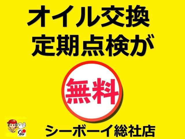 15X インテリキー ナビ(17枚目)
