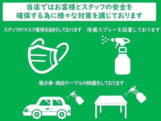 「日産」「セレナ」「ミニバン・ワンボックス」「岡山県」の中古車6