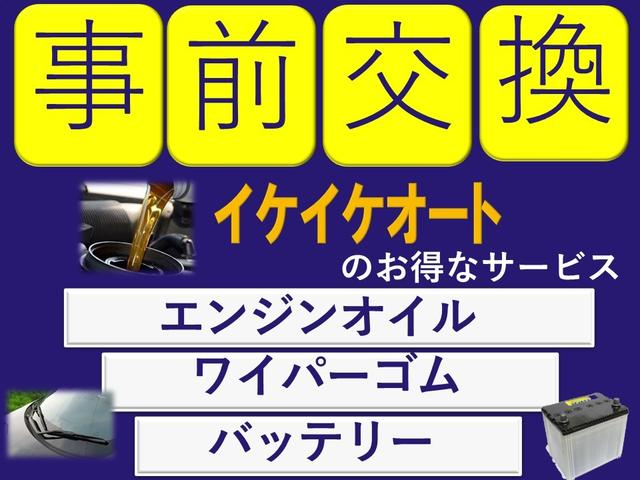 L 修復歴無(5枚目)