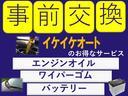 カスタムXリミテッド 修復歴無 スマートキー 総社 倉敷(5枚目)