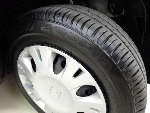 【タイヤの溝】安全に走行するためにはタイヤの残り溝が重要です。