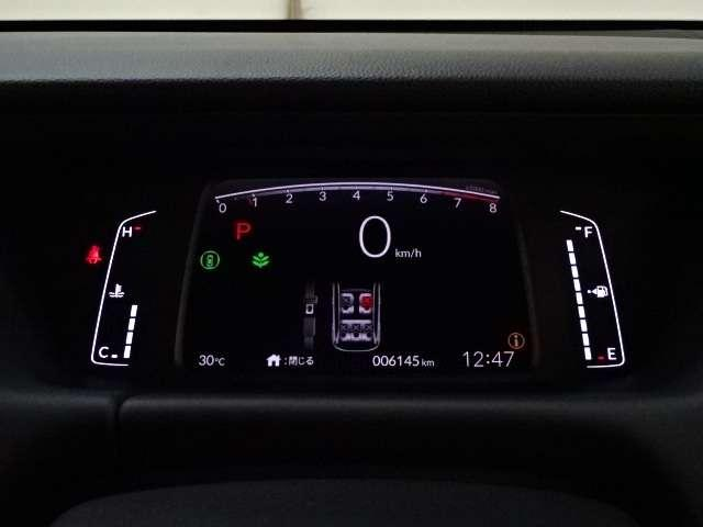 ホーム 当社デモカー ナビ リヤカメラ LED Bカメラ クルコン スマートキー フルセグ ワンオーナー LEDヘッドライト 衝突被害軽減(8枚目)