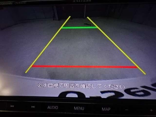 G SSパッケージ ワンオーナー ナビ リヤカメラ HID 衝突被害軽減B ナビTV HIDライト メモリーナビ リヤカメラ 1オーナー クルーズコントロール ETC フルセグ アルミ 盗難防止システム インテリキー(4枚目)
