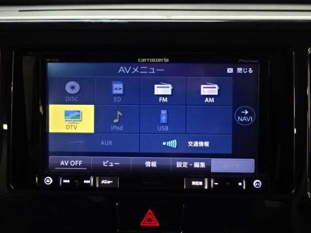 E 社外ナビ DVD再生 ETC リモコンキー ナビTV ETC CD ベンチシート ABS メモリーナビ ワンセグTV AUX 両側手動スライドドア iストップ エアバッグ デュアルエアバッグ パワステ(3枚目)