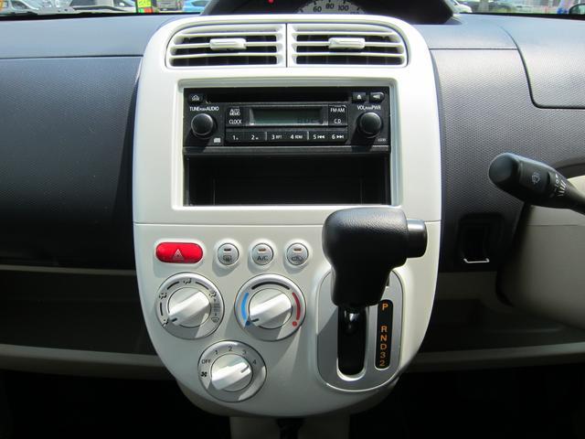 MX ドライブレコーダー タイヤ新品 内外装クリーニング済み(17枚目)