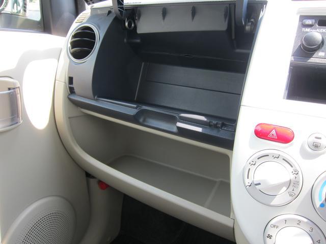 MX ドライブレコーダー タイヤ新品 内外装クリーニング済み(18枚目)