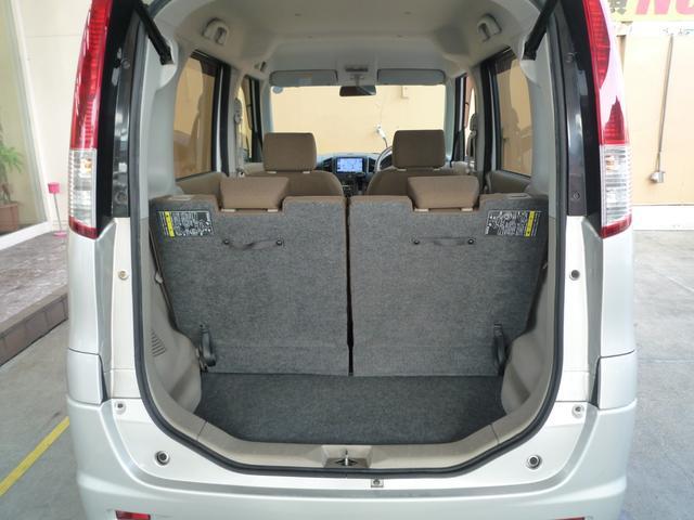 ◆4人乗っても結構たくさん荷物が入ります◆