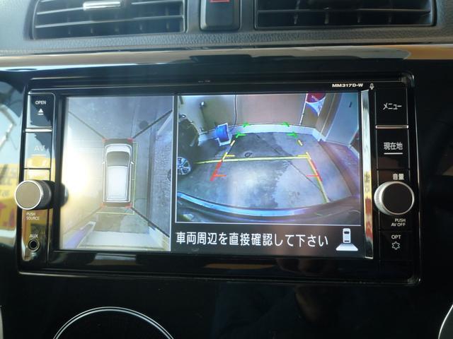 ハイウェイスター X アラウンドモニター フルセグ ドラレコ(13枚目)