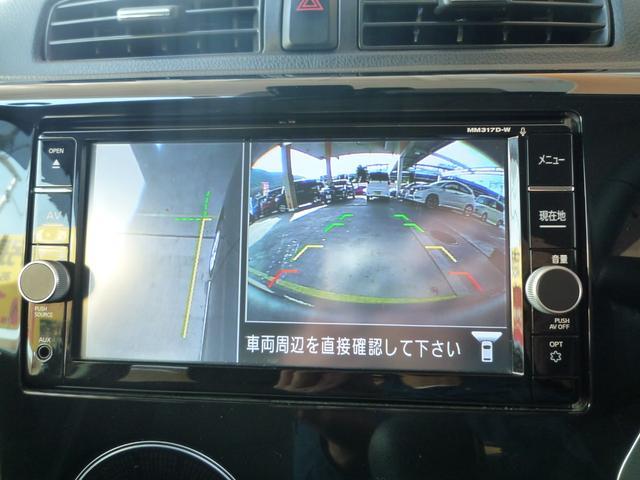 ハイウェイスター X アラウンドモニター フルセグ ドラレコ(15枚目)
