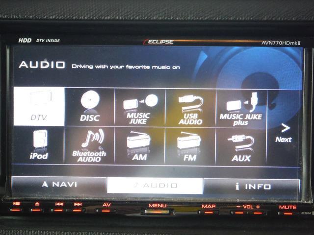 G フルエアロ フルセグナビ Bカメラ Bluetooth(19枚目)