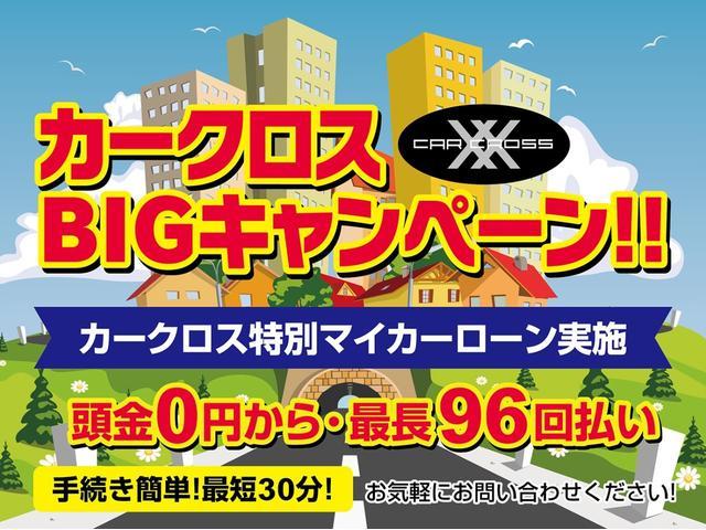 250G Sパッケージ G's サンルーフ ナビ フルセグTV バックカメラ ETC ドラレコ パドルシフト 19インチAW クルーズコントロール(2枚目)