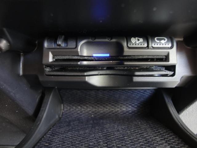 250G Sパッケージ G's サンルーフ ナビ フルセグTV バックカメラ ETC ドラレコ パドルシフト 19インチAW クルーズコントロール(17枚目)